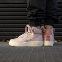 Sepatu Wanita - Nike Air Force 1 High Utility Particle Beige - PRM b4dc9146bc