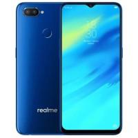 Oppo Realme 2 PRO Ram 6GB/64GB Garansi Resmi Oppo 1 Tahun