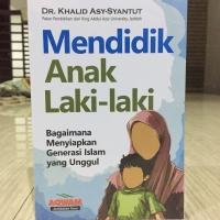 Mendidik Anak Laki - Laki