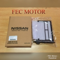 Air Filter AC / Saringan AC Kabin Nissan Grand Livina
