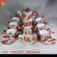 Tea set corak merak