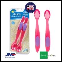 Sendok makan bayi dr browns infant feeding spoon 4m+
