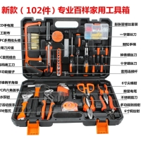 Toolset Toolkit Toolbox & Tool Set Tool Kit & 102pcs