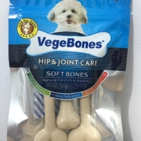 Snack Anjing VEGEBONES Hip & Joint Care Medium Bones 60 gr (Kode: V35)