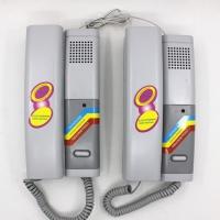 INTERCOM TELEPON 2 KOMUNIKASI