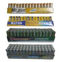Baterai AA A2 Battery AA A2