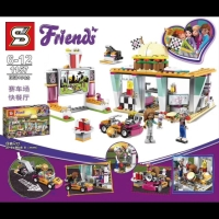 SY 1157 Friends Drifting Diner