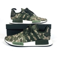 Cek Harga Online Sepatu Adidas NMD Runner Mastermind Premium