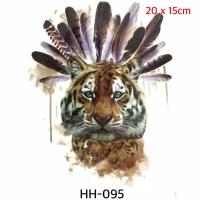 Tato Singa Feather - Ethnic Tattoo HH 095