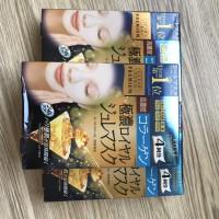 Harga masker muka kose premium jepang firming royal gel | Pembandingharga.com