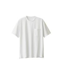 87afc9cbe Baju kaos Uniqlo Oversized Pocket Tee white Original not zara bape
