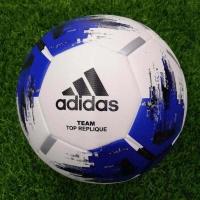 7dc750303b6 Jual Bola Sepak & Bola Futsal Terbaru | Tokopedia