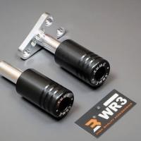 WR3 - Frame Slider Yamaha R25/MT25