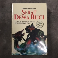 Serat Dewa Ruci - Damar Shashangka