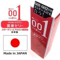 Okamoto 0.01