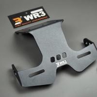 WR3-Tail Tidy Suzuki GSXR150