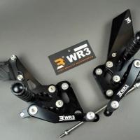 WR3 - Rear Set Kawasaki Ninja250fi/Z250