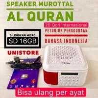 Speaker Quran Al Quran Speaker usb mini Qur'an speaker murottal TP600