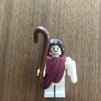 Lego Jesus Christ Minifigure