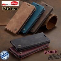 Huawei P30 Pro Case Flip Cover Wallet Original Caseme - dompet p30 pro