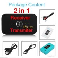 B6 2 in 1 Wireless Bluetooth Transmitter & Receiver A2DP Audio Adapter