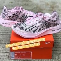 Jual Nike 45 di Kota Depok Harga Terbaru 2019   Tokopedia
