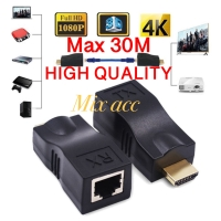 HDMI EXTENDER 30M / 30 METER OVER SINGLE KABEL LAN RJ45 High Quality