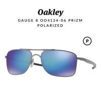 Oakley Sunglass Gauge 8 Prizm Polarized | OO4124-06 s57 s62 | Grey
