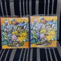 Album Pokemon Tretta
