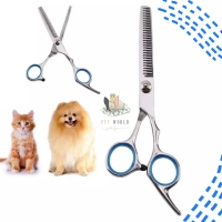 Thinning Scissors - Gunting Grooming Tipis Anjing Kucing Hewan Pet