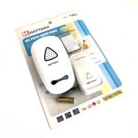 Bel Pintu Rumah Tanpa Kabel | Wireless Door Bell