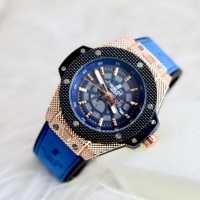 Jam tangan HB KULIT 1271