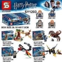 SY 1203 Mini Set Harry Potter Series