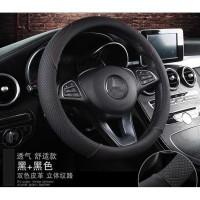 Cover Stir Mobil Bahan Kulit 38CM/ Sarung Setir