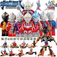 SY 1258 Minifigures Ultraman Universe Giant 8 in 1