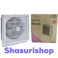 "EXHAUST FAN KIPAS ANGIN HISAP TEMBOK MASPION MV 250-NEX 10"" 10 INCH"