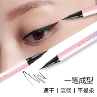 MAYCREATE CHARM COOL EYELINER