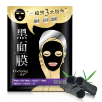 ONE SPRING HYALURONIC BLACK MASK