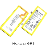 Harga Huawei P8 Lite Katalog.or.id