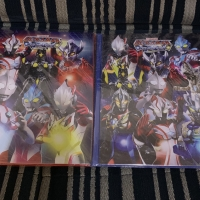 Album Ultraman Besar Jumbo