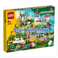 LEGO 40346 PROMOTIONAL LEGOLAND