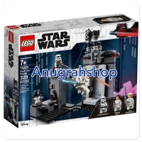 LEGO 75229 STAR WARS Death Star Escape