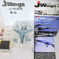 J Wings & F toys