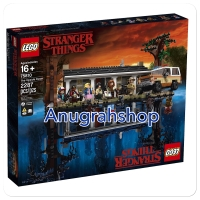 LEGO 75810 STRANGER THINGS The Upside Down