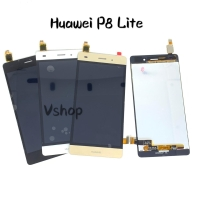 Katalog Huawei P8 Lite Katalog.or.id