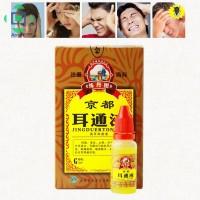 Obat Herbal Untuk Sakit Kuping Telinga Berdengung Nanah Berair