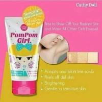 Pompom Girl Cream Pemutih Pencerah Siku ketiak Lutut p