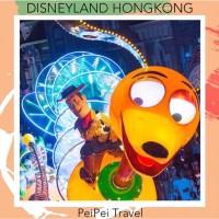 Tiket Disneyland Hongkong + Meal 3 in 1 Anak
