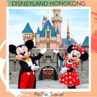 Tiket Disneyland Hongkong + Meal 3 in 1 Opendate Dewasa