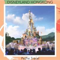 Hong Kong Disneyland Meal Coupon Dewasa